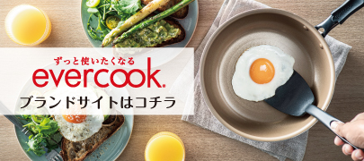 evercook